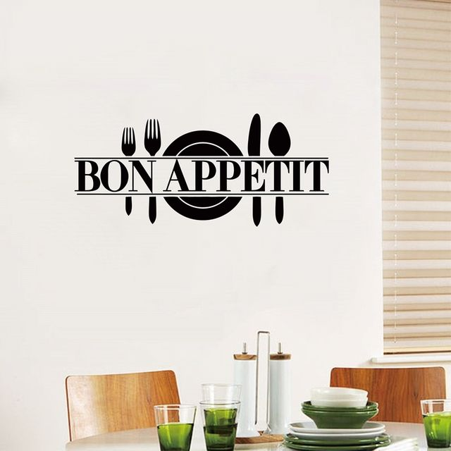 Large size free shipping Modern Romance BON APPETIT French Kitchen Wall Stickers,french Home Decor art wall quotes for kitchen