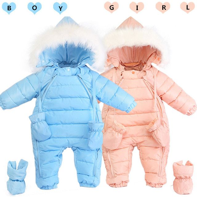 Winter Thick Baby Snowsuit For Kids Outerwear With Down Cotton Baby Jumpsuit Infant Girl Boy Bodysuit With Hat Clothing Coat Set