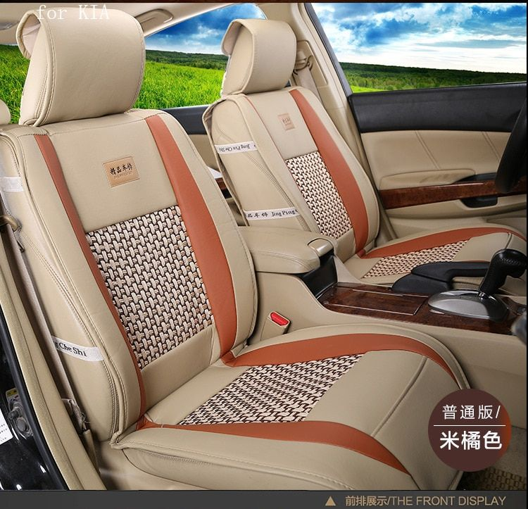 BABAAI for kia rio sportage ceed kia cerato k2 pu Leather weave Ventilate Front & Rear Complete car seat covers
