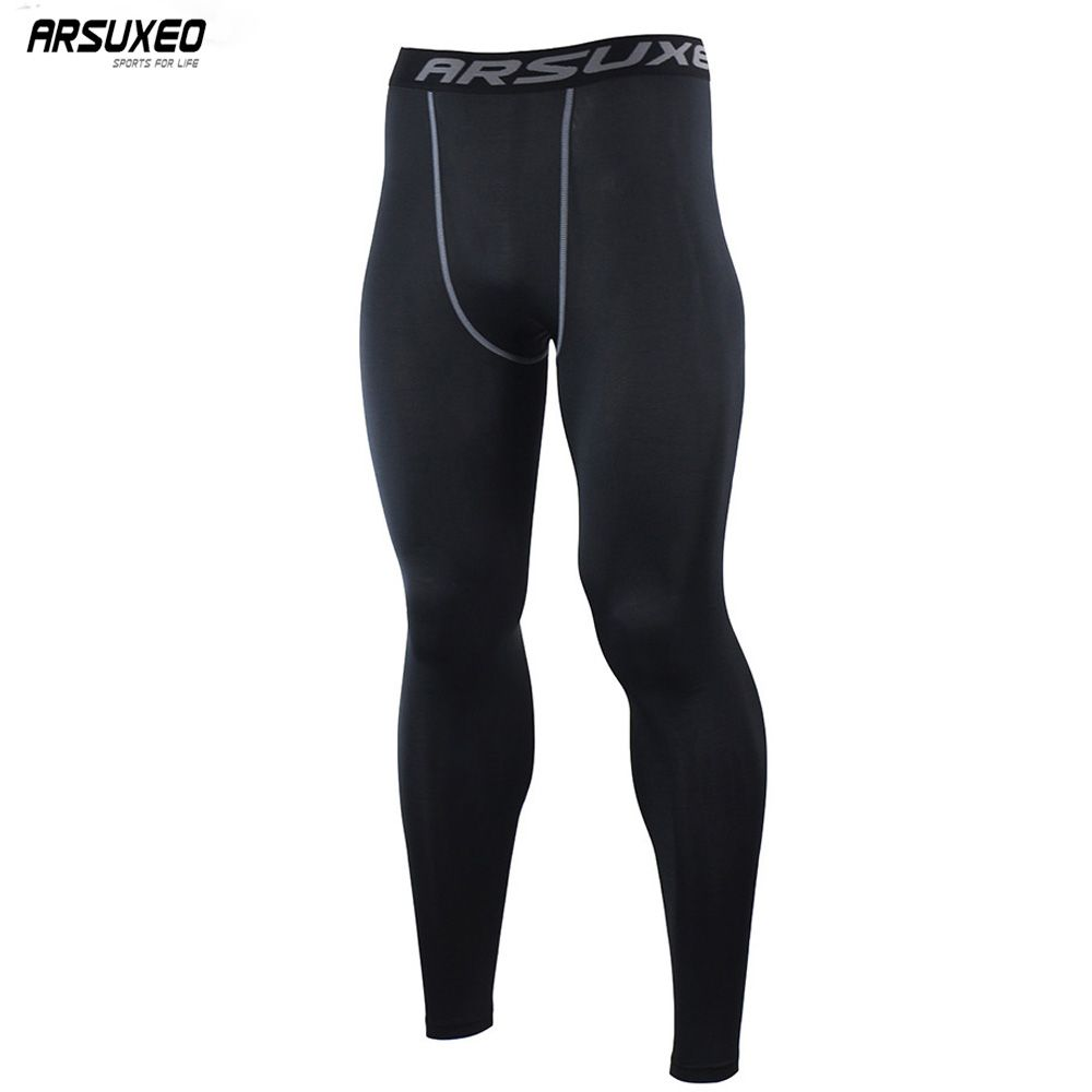 ARSUXEO Men's Sports Compression Tights Base Layer Running Elastic Tights Pants Run Fitness Workout GYM  pants Clothing K2