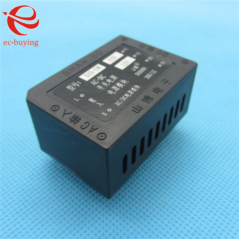 5pcs/lot AC-DC Power Module 5V/12V 5W Dual Full Isolation AC-DC Switch Power Supply Module