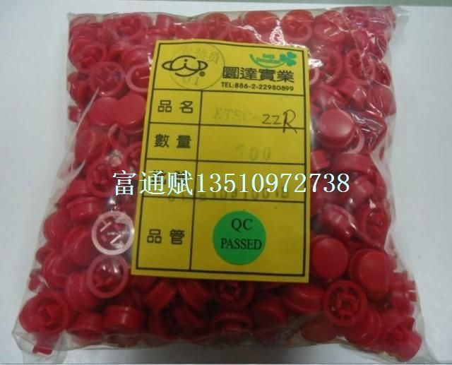 [VK] 500pcs/lot A24 square hole  Switch button cap  A24 12.8*5.8 designed with B3F-4055 light touch red color