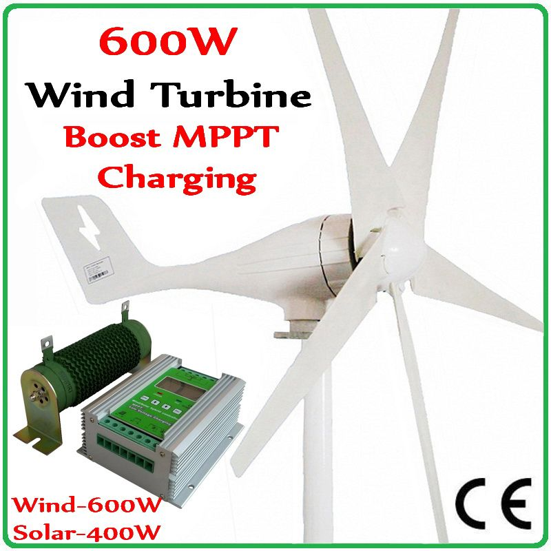 600W wind turbine generator CE&ROHS approved wind generator + 1000W Boost MPPT Hybrid Charge Controller for 600w wind 400w solar