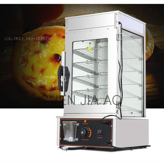 110v /220v electric stainless steel surrounded toughened glass commerical bun steamer bread steamer bread maker FY-500