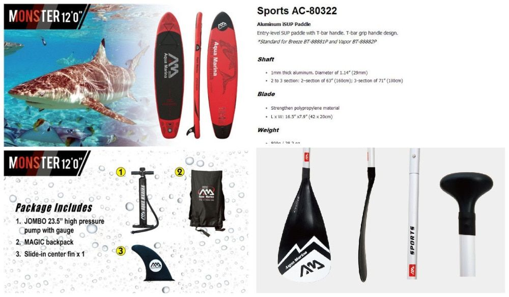 2017 Big cheaper AQUA MARIAN Stand up paddle board SUP board with Upgreat oar paddle