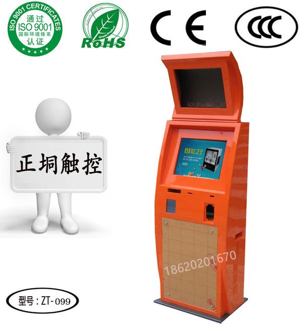 dual screen new design kiosk machine / advance touch one PC