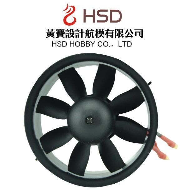 75mm metal 8 blades EDF power system with 3060-2100kv 6s motor for rc airplane HSD Hobby Viper 75mm