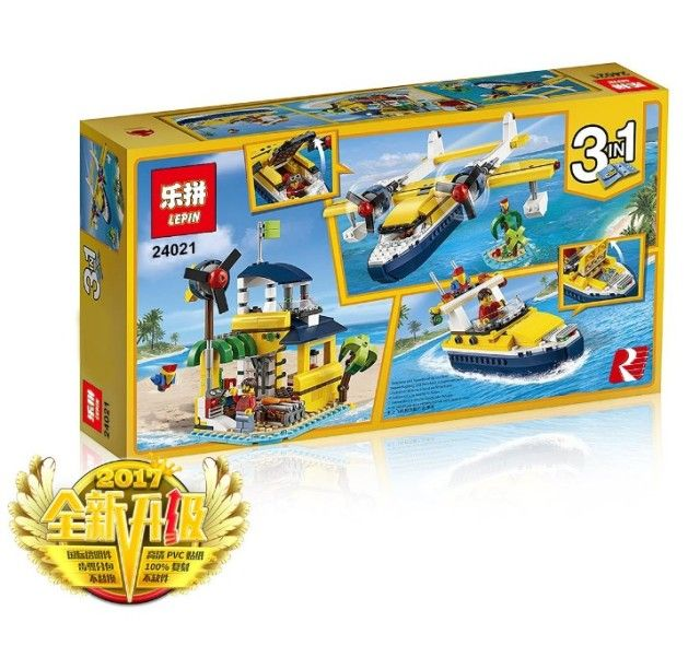 Lepin 24021 379PCS New Creative The Underwater Explora Ship Set Children Educational Building Blocks Bricks Toys For Children