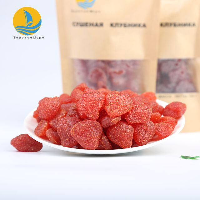 180g Hot Sale Dried Strawberry Snacks Dried Fruit Instant Candy  Sweets Food China Leisure Desserts  1-4days Free Shipping