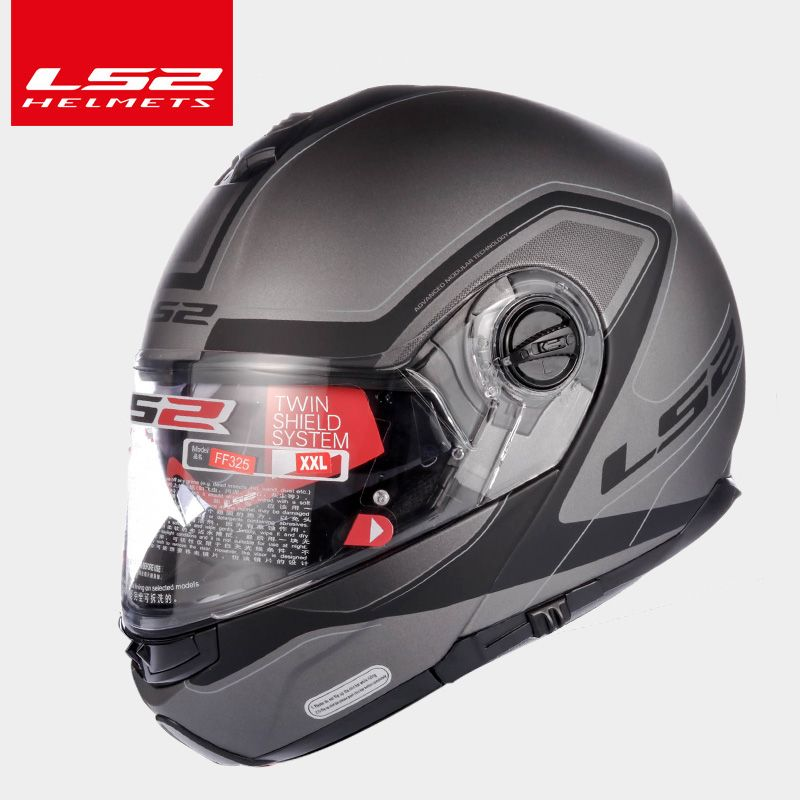 LS2 Global Store LS2 FF325 flip up motocycle helmet double sun shield lens full face helmet moto racing helmets