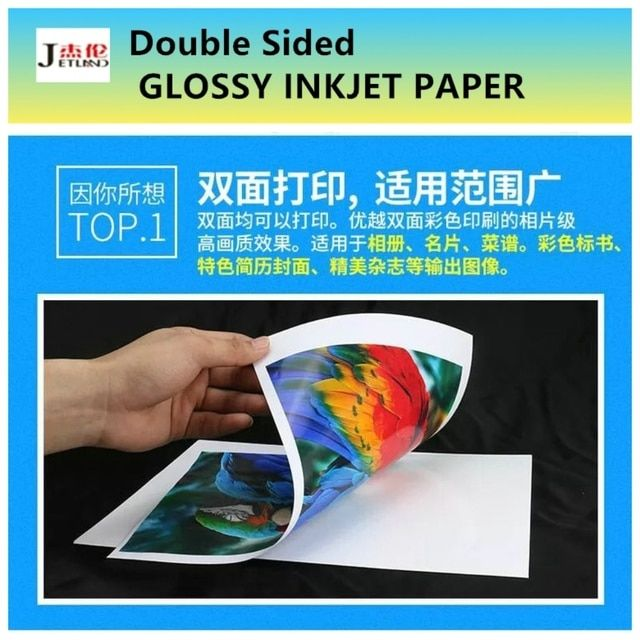 hotsale double sided Glossy inkjet  Paper 160 GSM Menu/Resume/Photo album  Printing Paper 50 sheets/pack buy 2 for one free