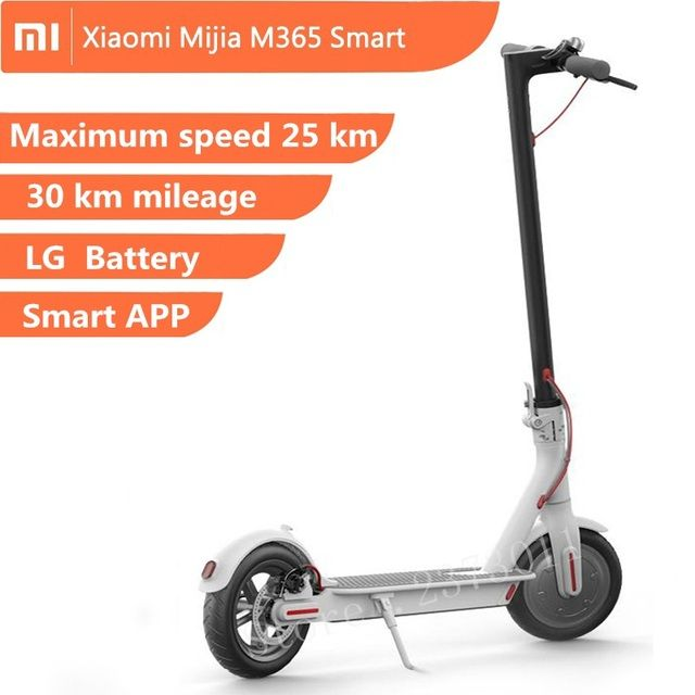 xiaomi mijia M365 electric scooter hoverboard electric skate LG Battery Maximum mileage 30km Two-wheel Adult foldable 12.5kg