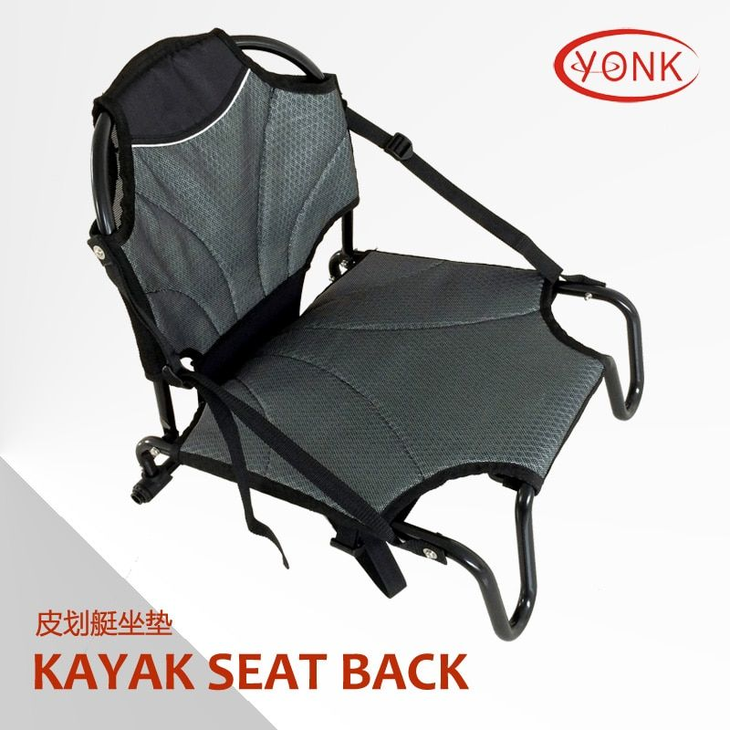 Y06005 Deluxe Backrest Molded foam kayak canoe fishing seat back
