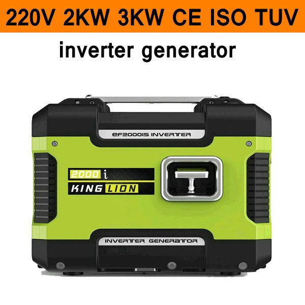 2KW Digital Inverter Generator Quiet Car RV 2KW Household Small Gasoline Generators Portable Silent Power Generator CE TUV ISO