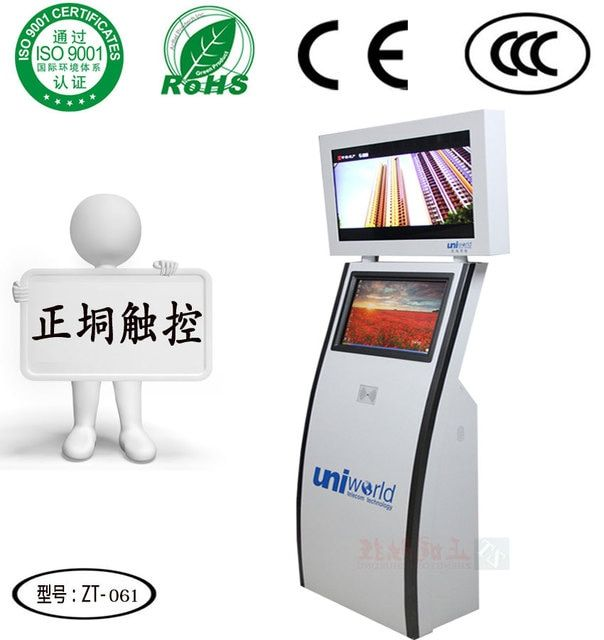 Advanced advertising finger touch kiosk for airport/hotel lobby/shopping center