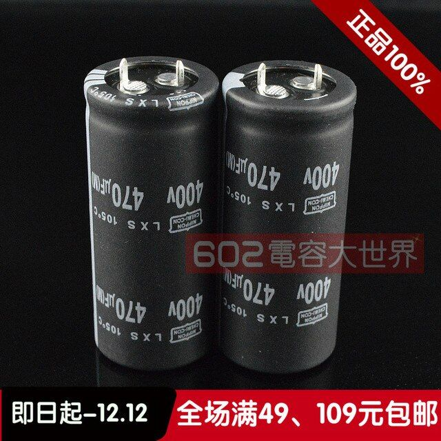 2018 hot sale 50PCS Japan NIPPON electrolytic capacitor 400v470uf LXS long life frosted board 25*60 Free shipping