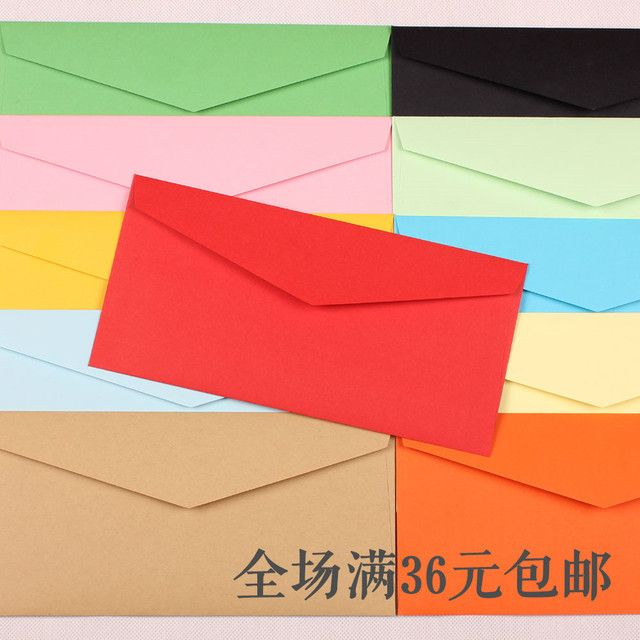 2016 New Direct Selling Ordinary Paper 5 Color Envelope Sealing No. Triangular Cross Section 13 Style Envelopes Bx