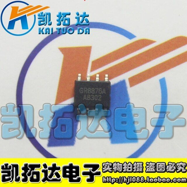 GR8876A GR8876  SOP-8  integrated circuit