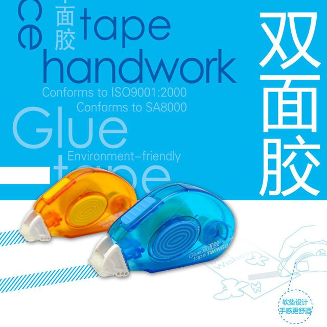 Days Correction with high double-sided sticky tape G540 little super glue office stationery creative DIY tape