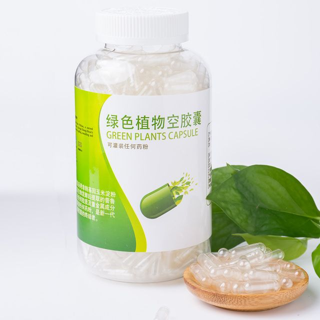 Free shipping empty 0# green plant capsules,pill capsules, maize starch corn flour capusles 500 pieces/lot
