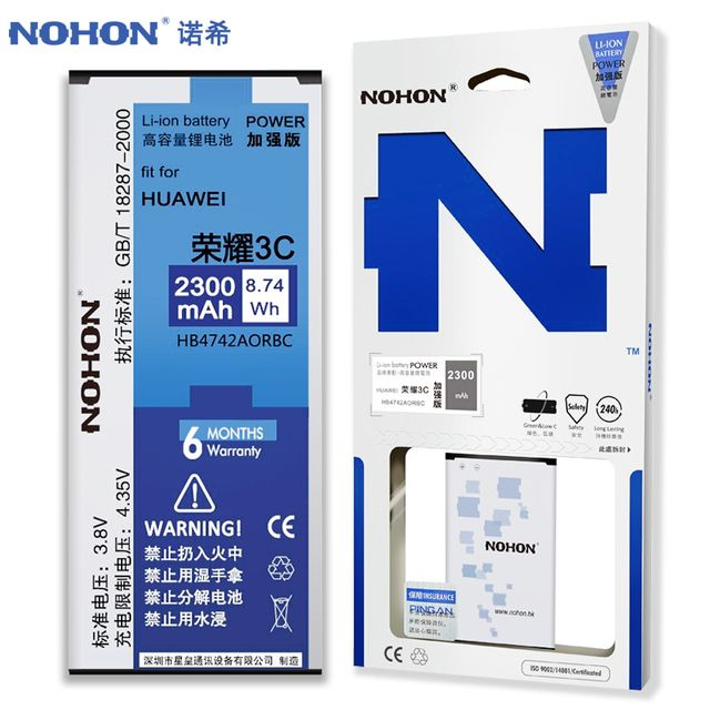 NOHON Battery For Huawei HB4742A0RBC Honor 3C G630 G730 G740 H30-T00 H30-T10 H30-U10 H30 Original Bateria Real Capacity 2300mAh