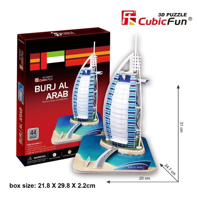 CubicFun 3D puzzle paper model assemble building jigsaw Burj Al Arab Dubai Sailing Hotel baby hand work game birthday gift 1set