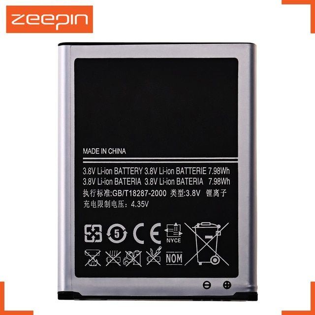 Original 100% High Quality  EB - L1G6LLU 2100mAh Spare Replacement Li-ion Battery for Samsung Galaxy S3 / I9300 / I9305 / I9308
