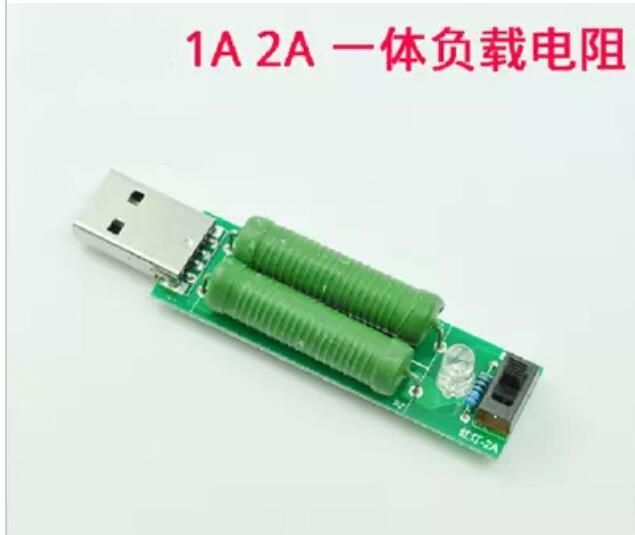 USB mini discharge load resistor 2A/1A With switch 1A Green led, 2A Red led USB Power Adapter