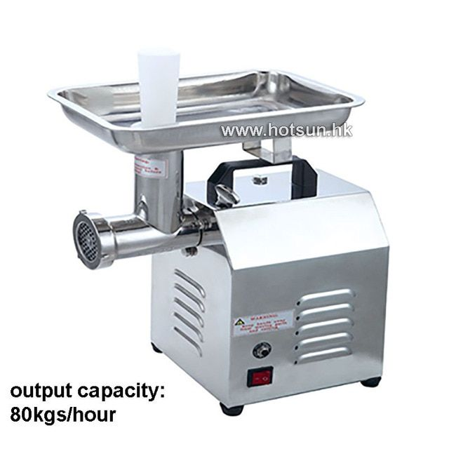 Free Shipping Heavy Duty 80KG/H 110v 220v Commercial Home Electric Auto Butcher Meat Grinder Mincer Maker Mincing Machine