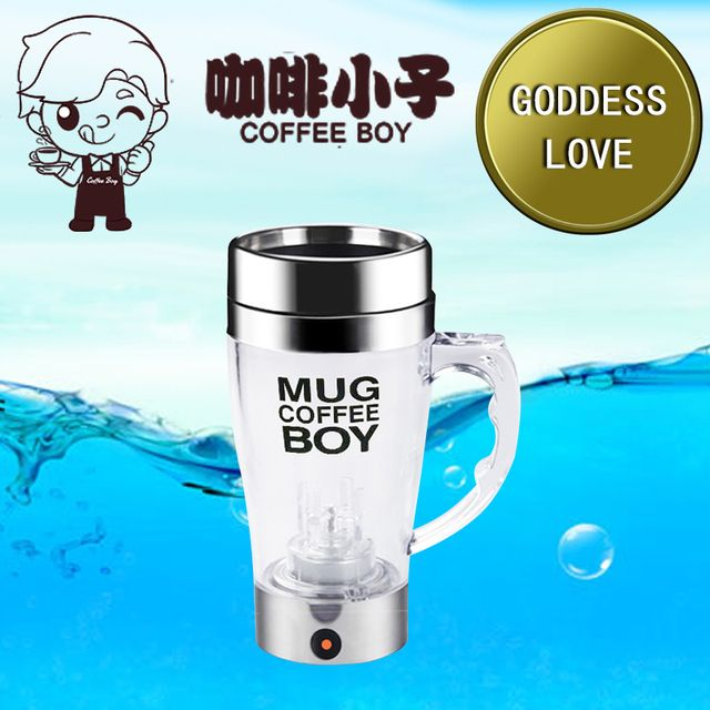 Creative Self Stirring Mug Stainless Steel Thermos Coffee Mug Whith Lid Coffee Cup Brand Mixing Cup Christmas Birthday Present