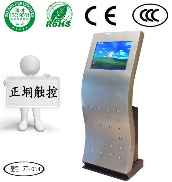 metal cover self-service queuing/query touchscreen  kiosk