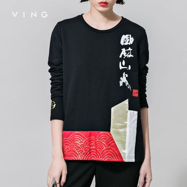 VING Women Color Block Print T-shirt Geometry Patchwork T-shirt Female O-neck Character Pattern T-Shirt