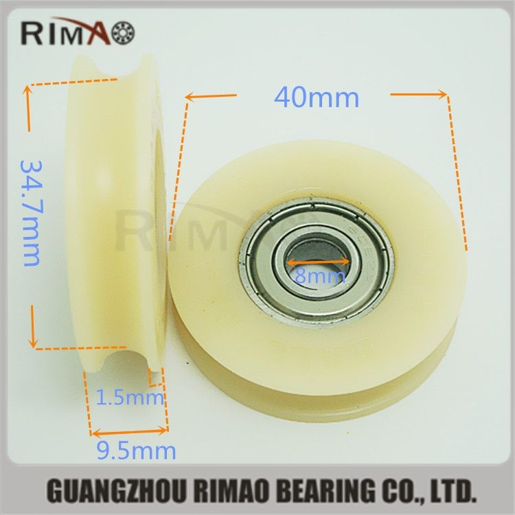 sliding door roller balcony roller concave nylon wheel bearing for frameless balcony window glass window with free shipping
