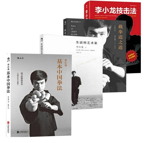 Bruce Lee Jeet Tao of Jeet Kune Do Tactics skills Fighting Methods Basic Chinese Boxing  Artist of Life Chinese book ,set of 4
