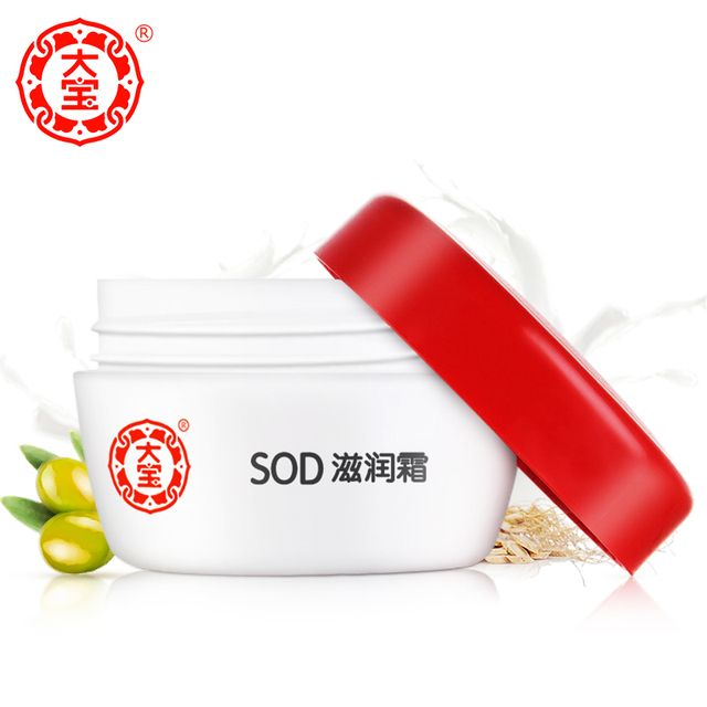 Dabao Skin Care SOD Nourish Cream Anti Dry Anti Aging Face Care Moisturizing Under bb Cream After Face Washing Before Make Up