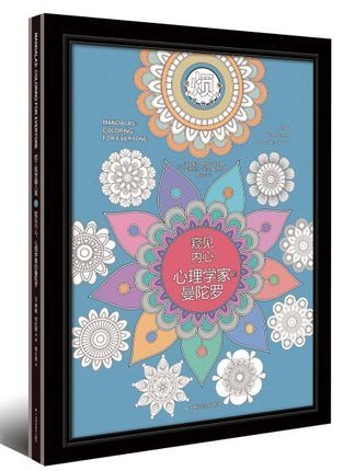 60 Page Mandala adult coloring books graffiti drawing panting book For Children Adult Relieve Stress libro colorear