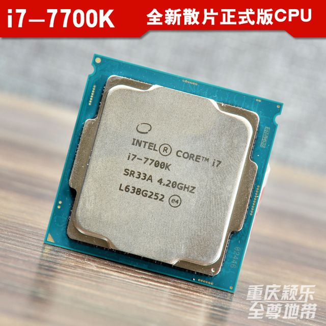 Intel Core i7-7700K Quad-Core cpu 4.2GHz 8-Thread LGA 1151 91W 14nm i7 7700K processor