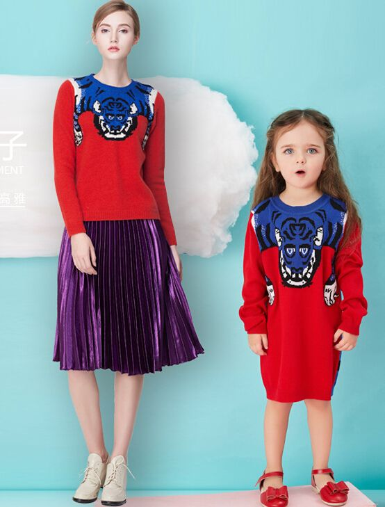 2016 New spring and Fall mother and daughter clothes Family Clothing set  fashion sweater Family Matching Outfits