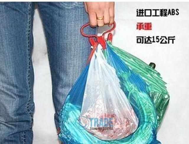 Bag carrier Household goods Trip Grips High Strength solid Shopping Grocery Bag Holder Handle Carrier Bag Tools(15KG) A442
