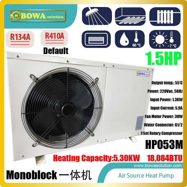 18,000BTU monoblock Hi-COP air source heat pump water heater for resturant washing, please check with us about shipping costs