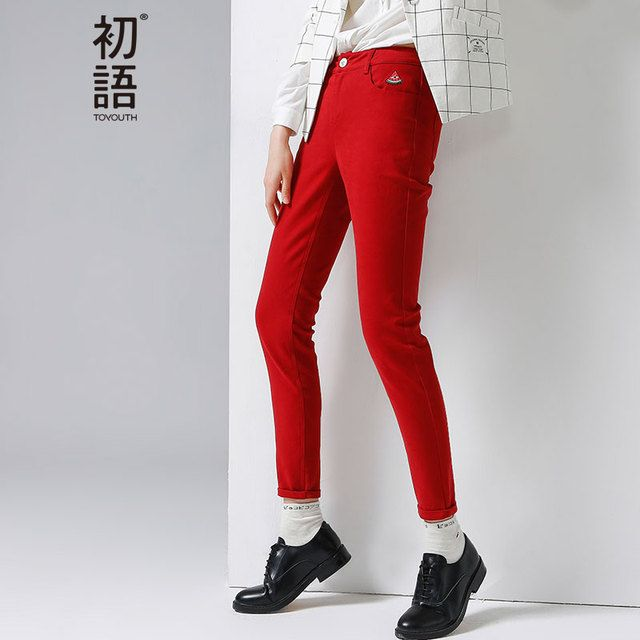 Toyouth 2017 New Women Pants Embroidery Solid Pencil Pants Trousers All Match Full Length Pants