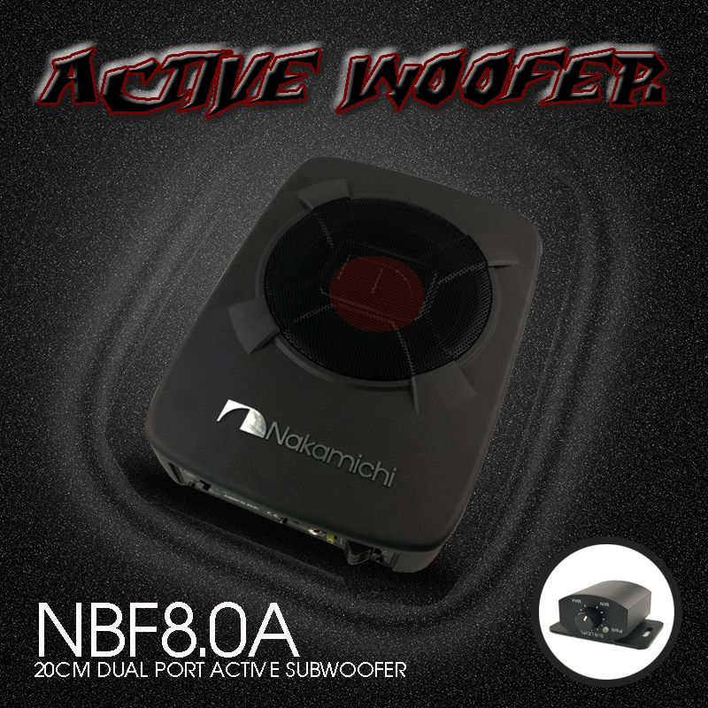 NBF8.0A 8''(20cm ) Active Aluminum car audio active Sub woofers car slim flat sub woofers with Amplifier for Nakamichi