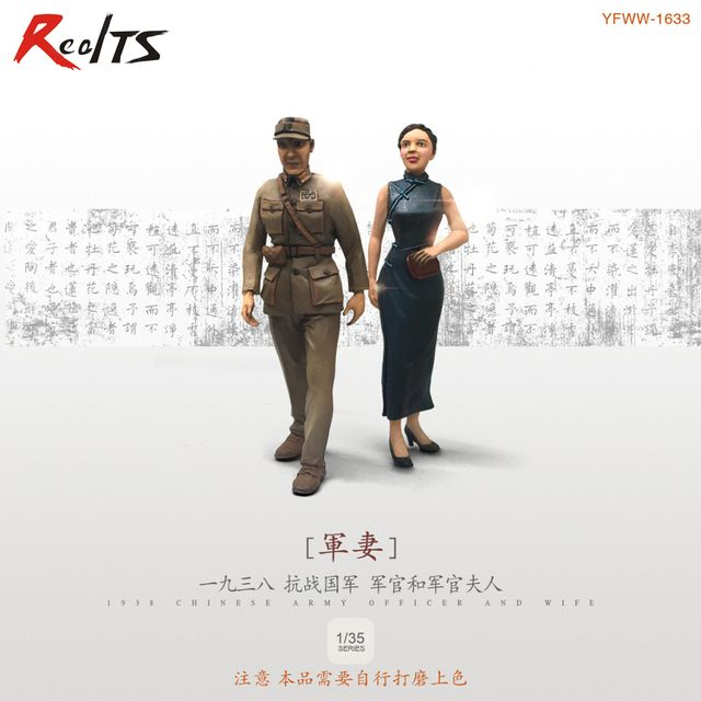 RealTS Resin soldier 1/35 resin figure WWII chinese Mr. and Mrs. military officer 2pcs