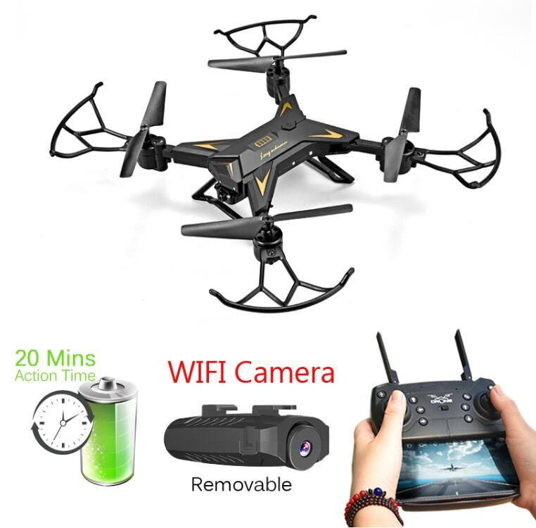 KY601S RC Helicopter Drone with Camera HD 1080P WIFI FPV Selfie Drone Professional Foldable Quadcopter about 20mins Battery Life