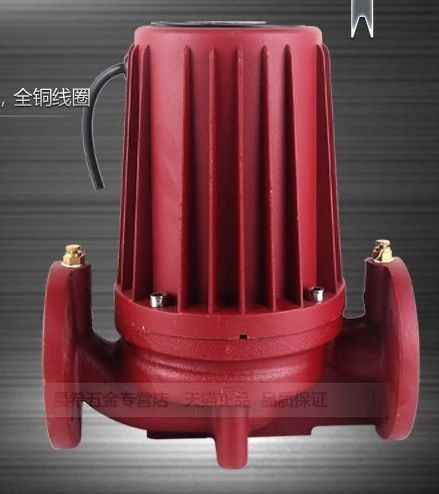 550w dn50 High power Public heating mini water circulation pump