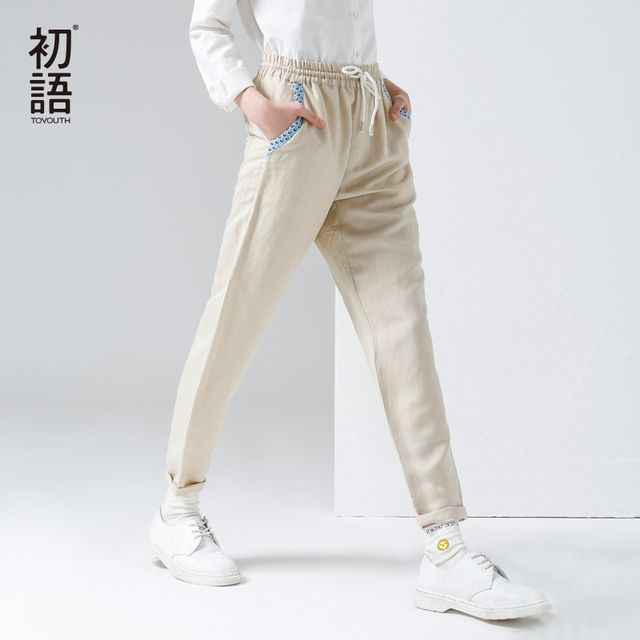Toyouth Pants 2017 Spring Women Harem Pants Printed Loose Elastic Waistband Casual Length Trousers