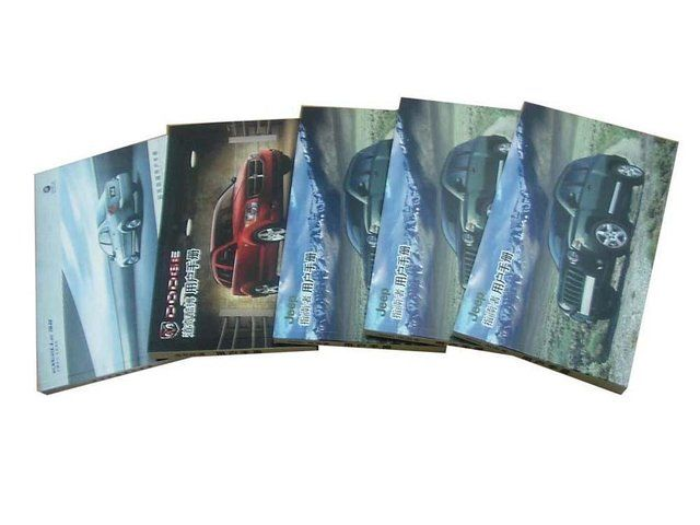 Free shipping ,recently we have big discount on printing books,magazine,brochure.booklet