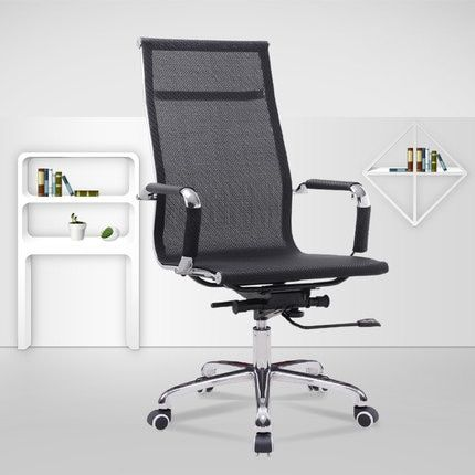 Mesh computer chair high back office meeting bow fixed steel mesh swivel Meeting