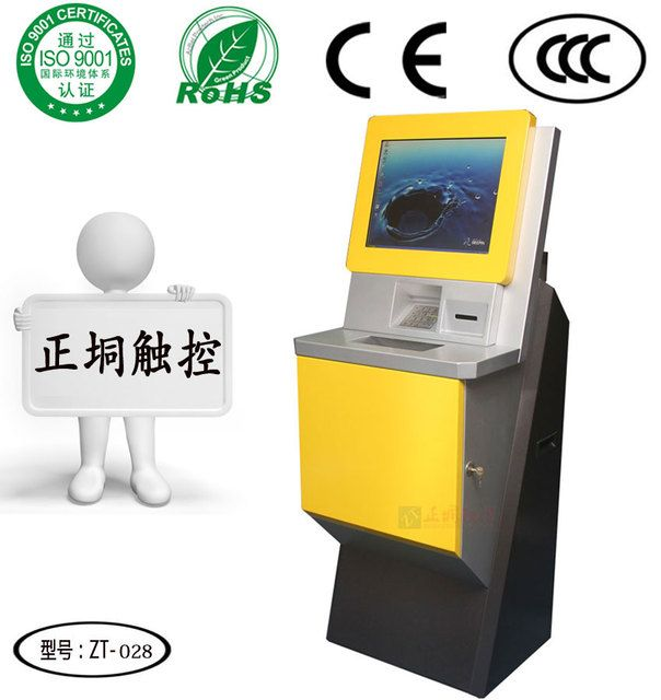 Best Kiosk Touch Panel Screen Internet Interactive Kiosk