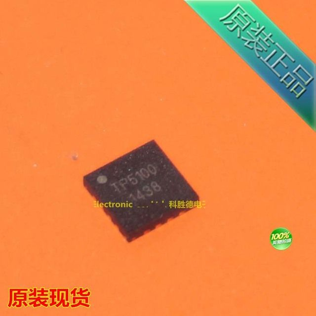 Free shipping 5pcs/lot TP5100 battery charge management IC Nanking Extension  new original